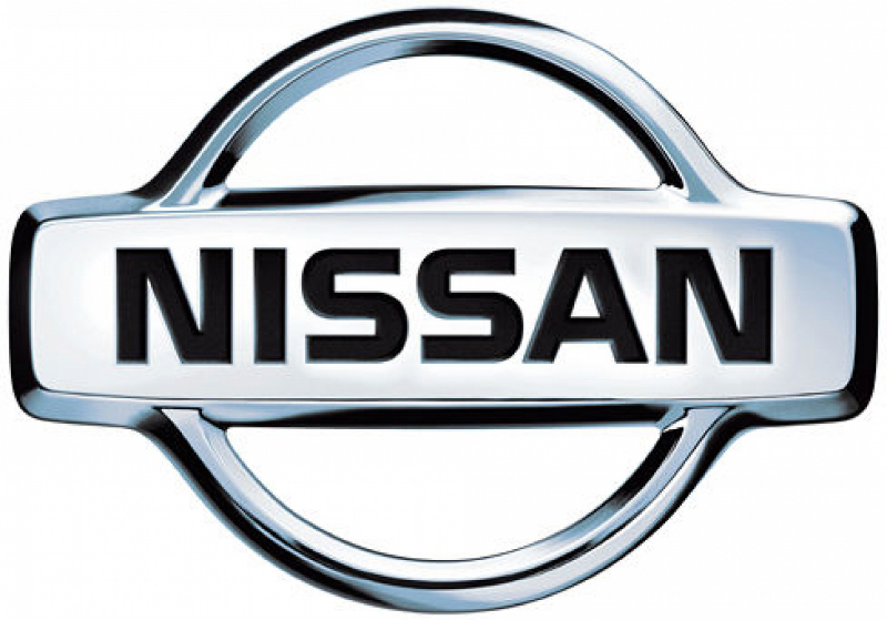 Nissan Company Logo Image