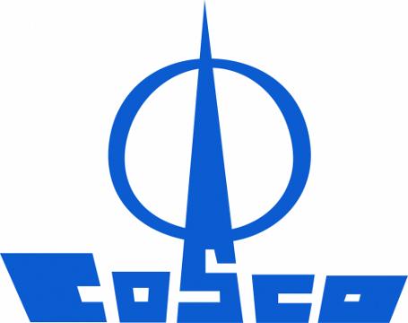 COSCO Company Logo