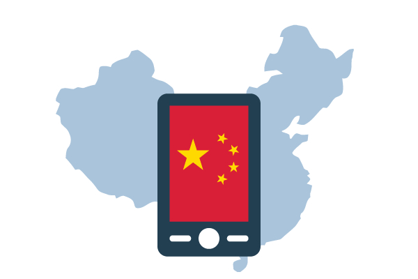 China Mobile Internet Usage Statistics
