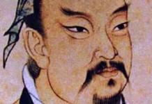 37 Greatest Sun Tzu Quotes
