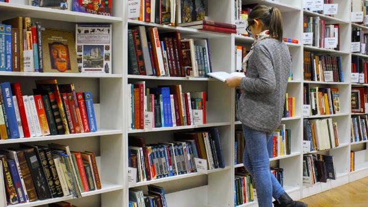 19 Australian Book Industry Statistics, Trends & Analysis